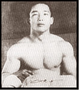 So Nei Chu (1908–1995)