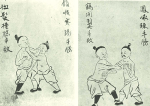 Drawing from the bubishi